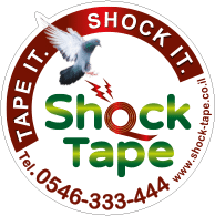 Shock Tape - Tape it. Shock il.